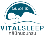 VitalSleep-New-Logo-2020