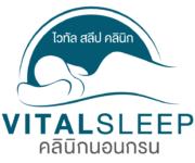 VitalSleep-New-Logo-2020