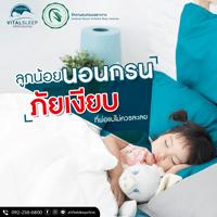 อาการนอนกรนในเด็ก ลูกนอนกรน ลูกหายใจติดขัดเกิดจากต่อมอะดีนอยด์โต
